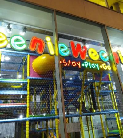 Entrance of Teenie Weenies in Birmingham